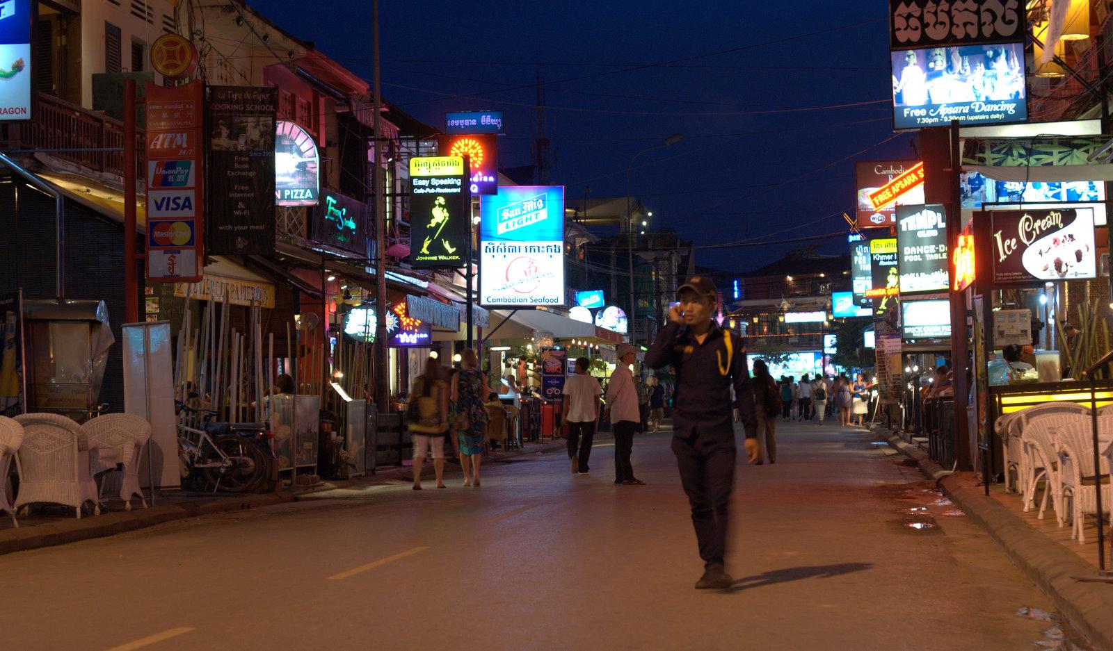 Nowy pomysł: Kambodża (Siem Reap) 24