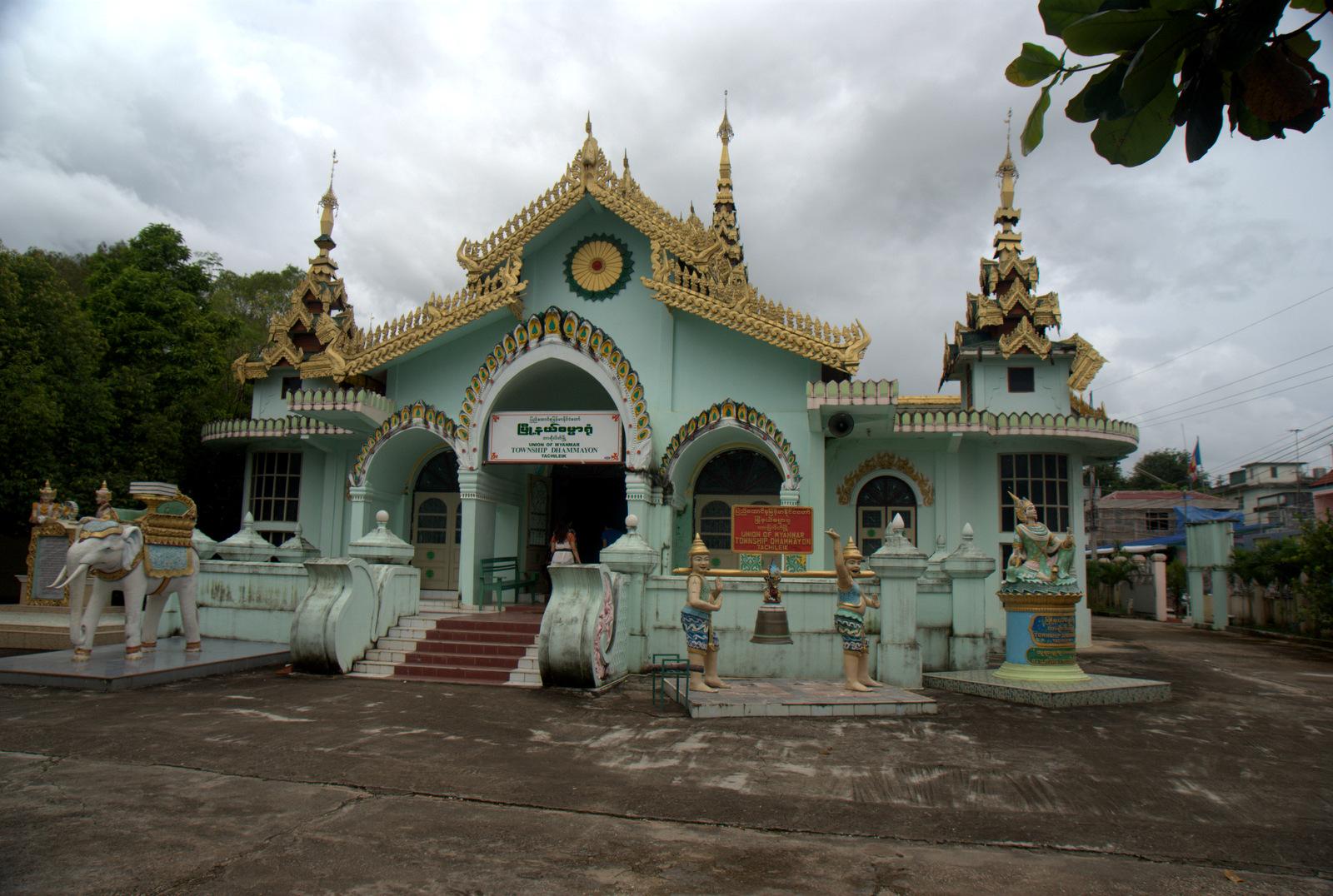 Zaliczyć Birmę, spróbować kasztanów i uciec przed powodzią 117