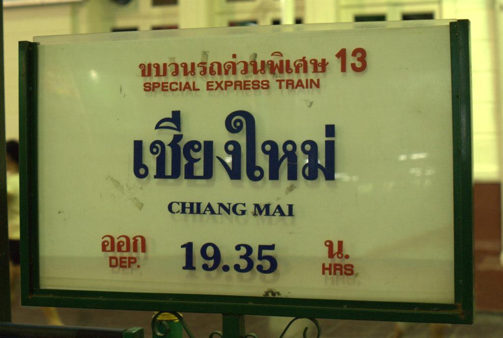 Pociągiem do Chiang Mai (i dalej na Północ) 3
