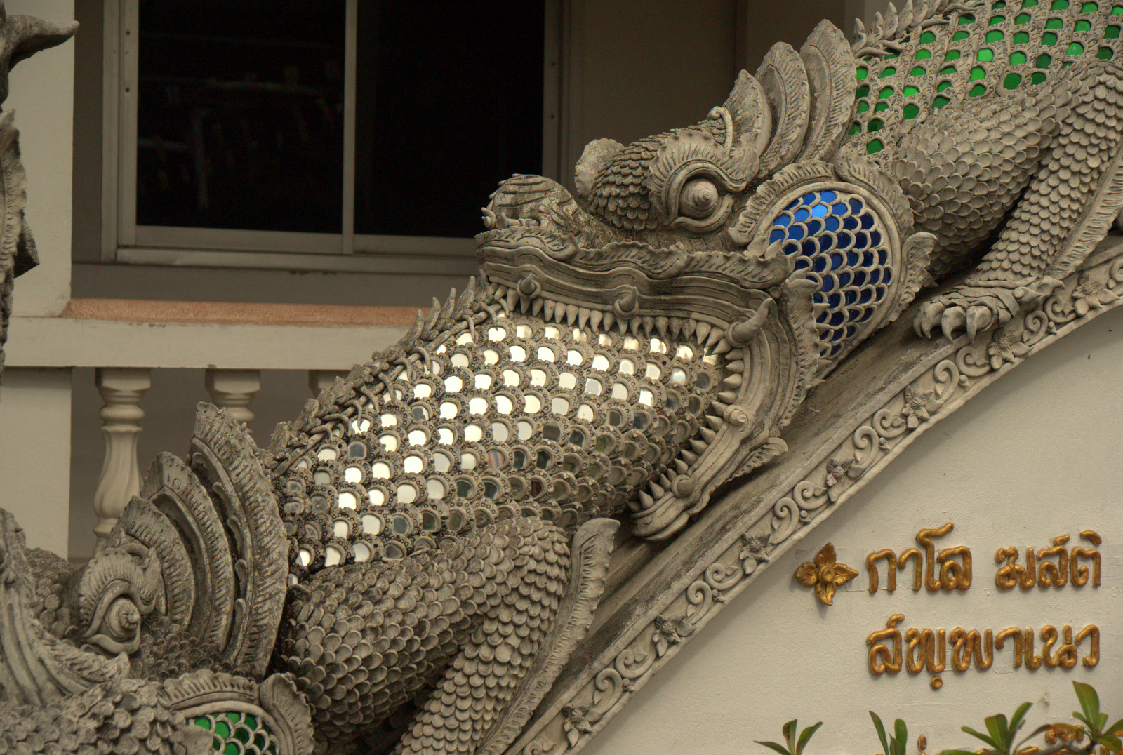 Pociągiem do Chiang Mai (i dalej na Północ) 14
