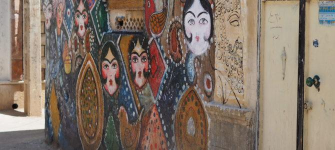 Gruzja-Armenia-Iran-Stambuł. Dzień 10: Shiraz