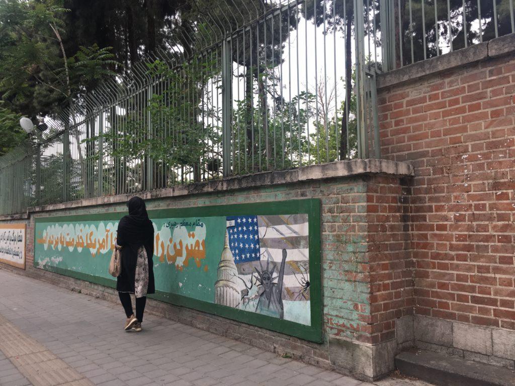 Gruzja-Armenia-Iran-Stambuł. Dzień 8-9: Morze Kaspijskie i Teheran 51