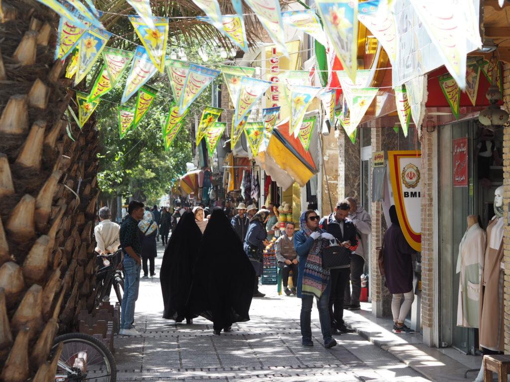 Gruzja-Armenia-Iran-Stambuł. Dzień 10: Shiraz 9