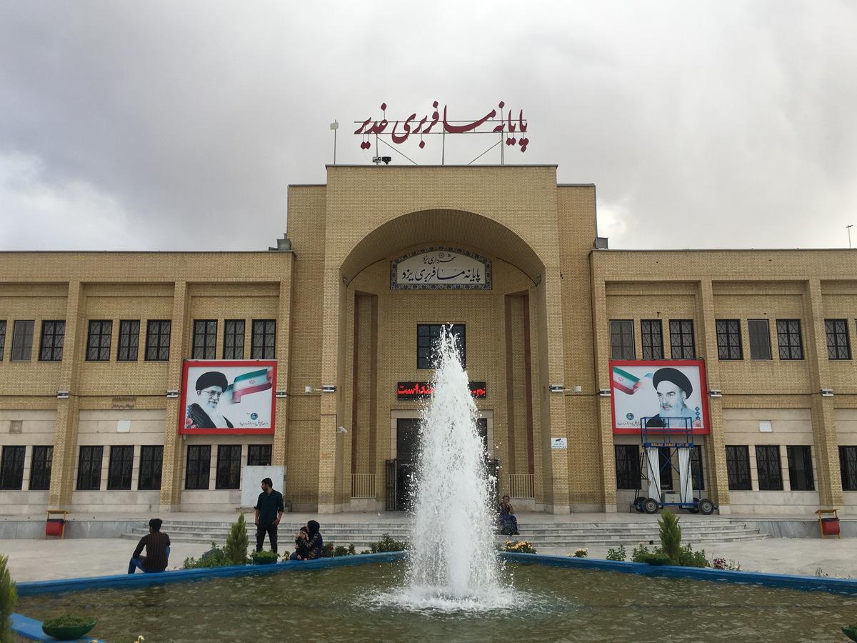 Gruzja-Armenia-Iran-Stambuł. Dzień 13: Yazd i wyjazd 29