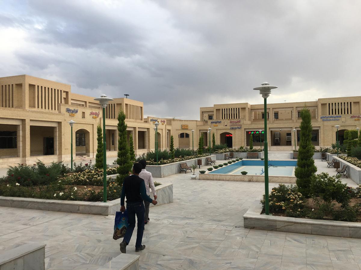 Gruzja-Armenia-Iran-Stambuł. Dzień 13: Yazd i wyjazd 30