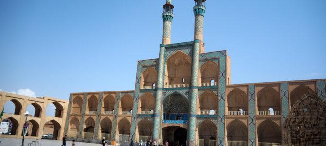 Gruzja-Armenia-Iran-Stambuł. Dzień 13: Yazd i wyjazd
