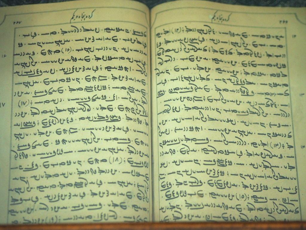 Gruzja-Armenia-Iran-Stambuł. Dzień 13: Yazd i wyjazd 24