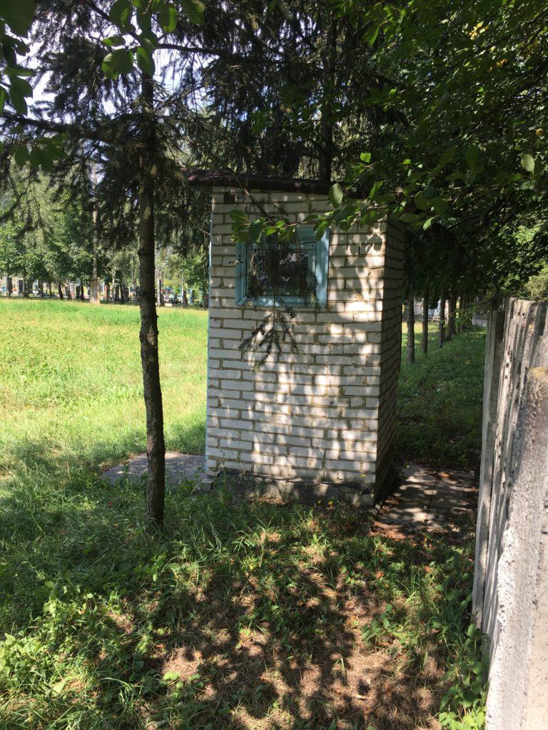 Ukraina autostopem? Dzień 3: Niemirów - Tulczyn - Jampol 13