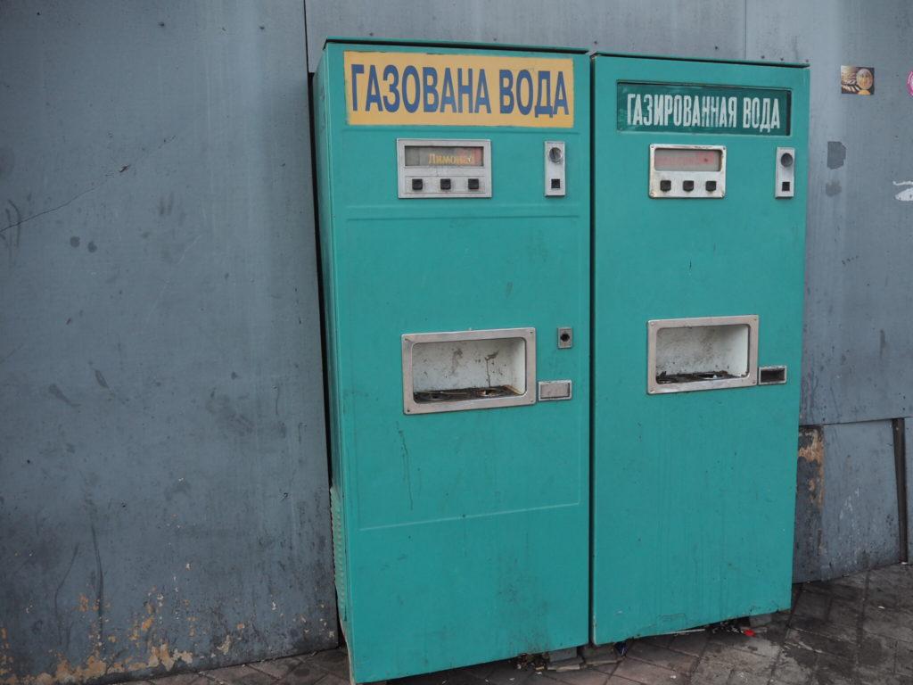 Ukraina autostopem? Dzień 3: Niemirów - Tulczyn - Jampol 1