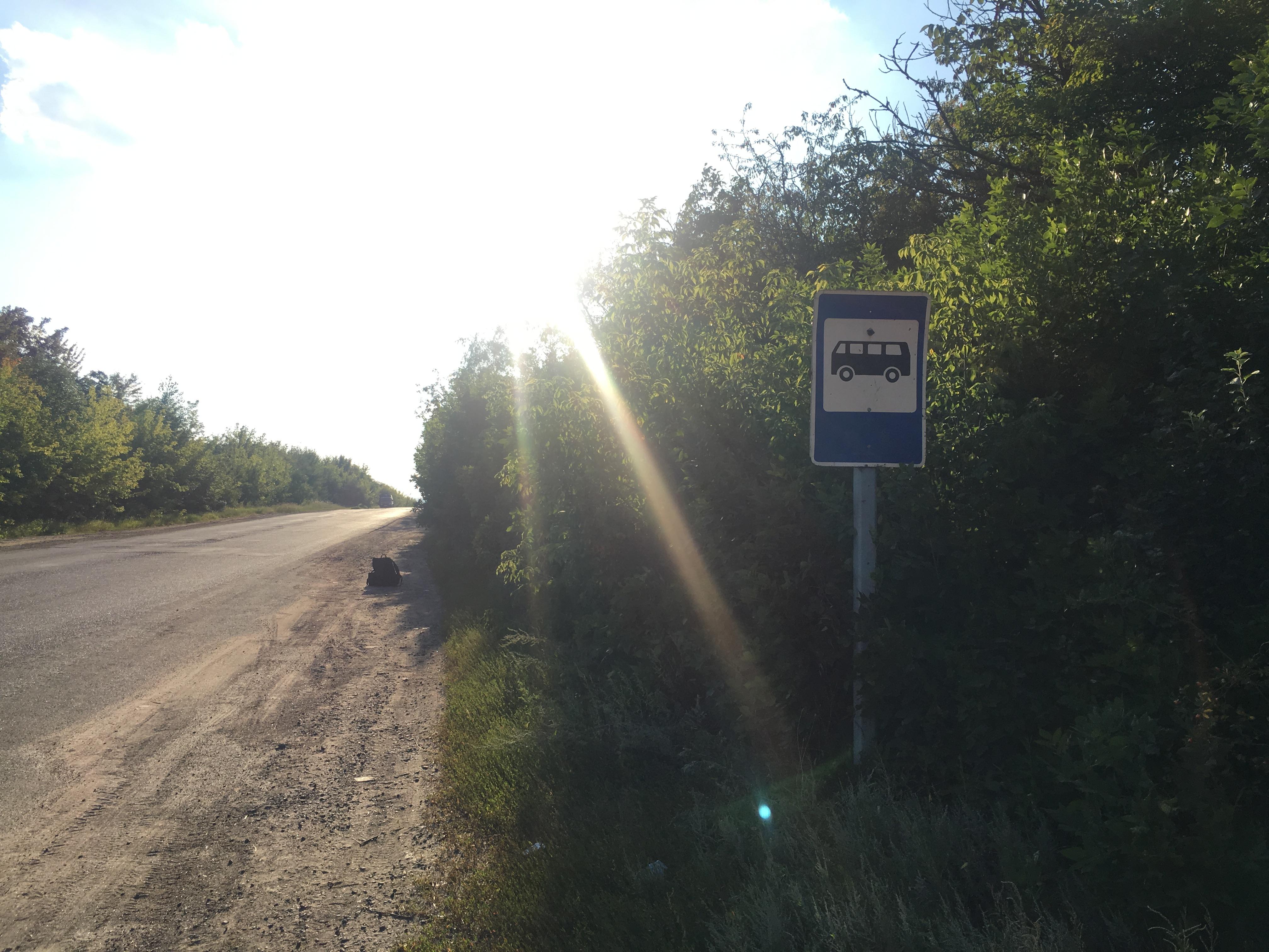 Ukraina autostopem? Dzień 3: Niemirów - Tulczyn - Jampol 16