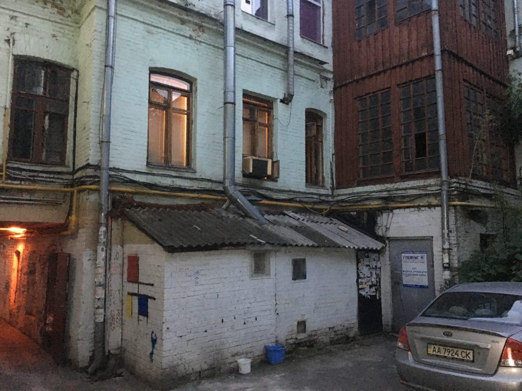Kijów. Pierwsze spotkanie z Ukrainą i w Ukrainie (Dzień 1) 29