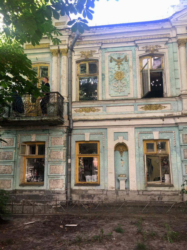 Kijów. Pierwsze spotkanie z Ukrainą i w Ukrainie (Dzień 1) 27